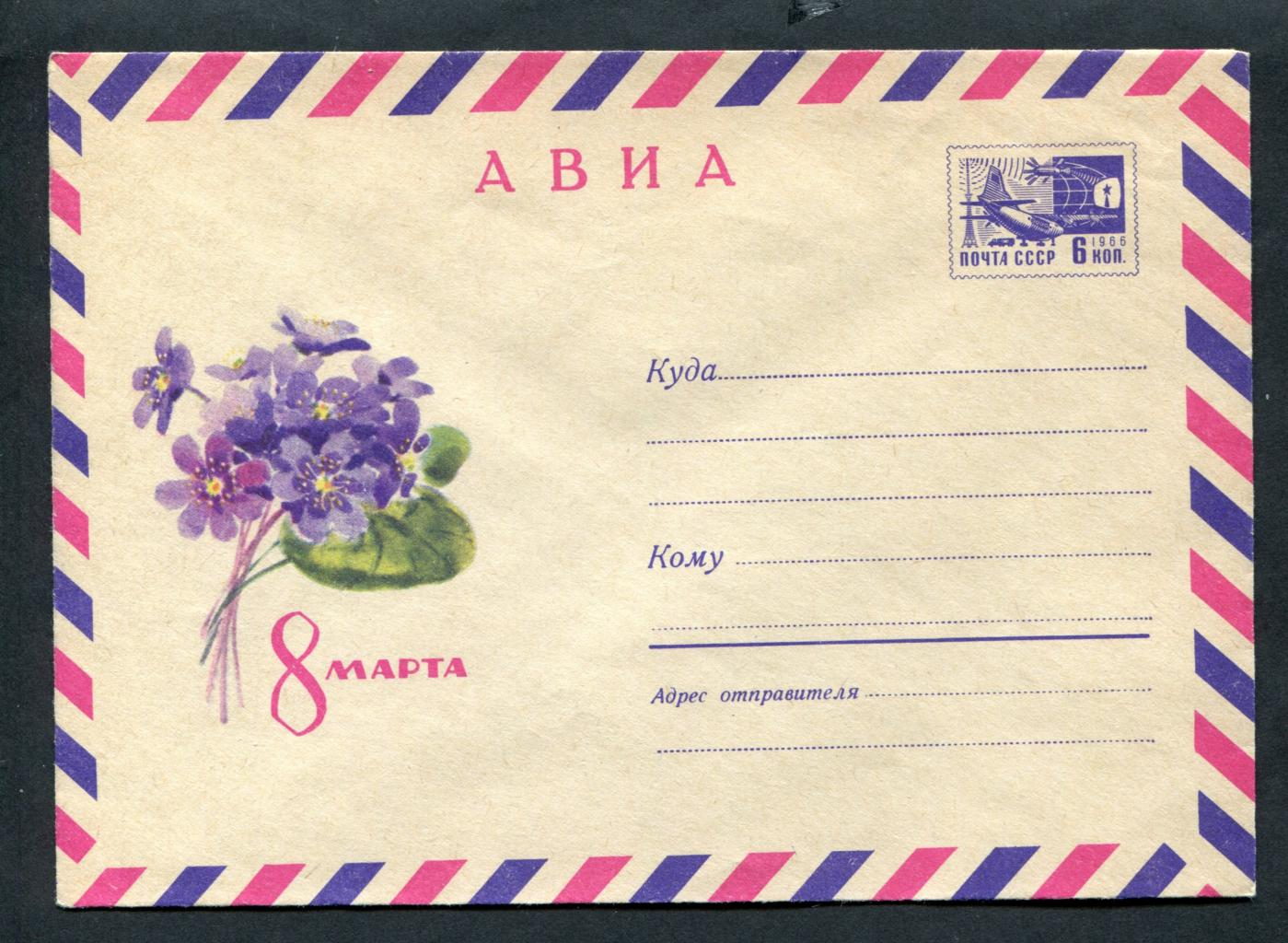Шерлок/Sherlock, 3 открытки в конверте GrapeArt 5