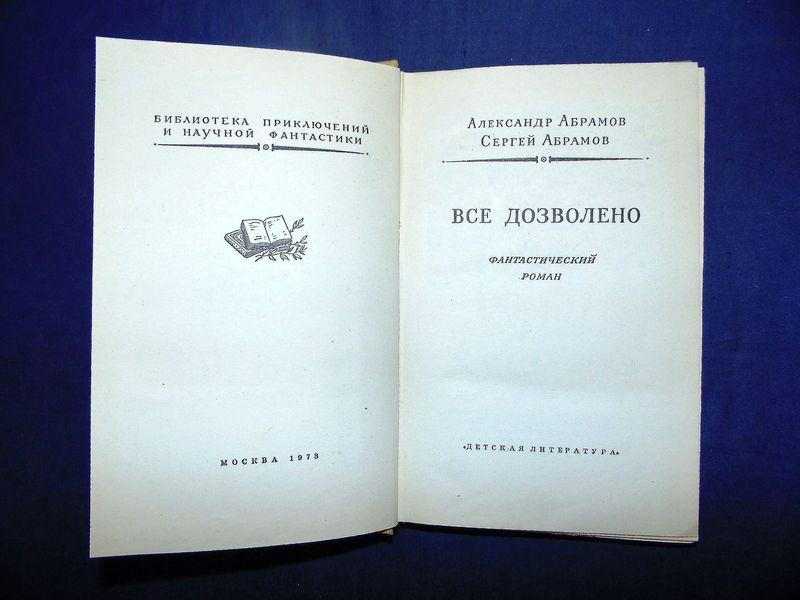 Скачать Решебник С.а. Абрамов