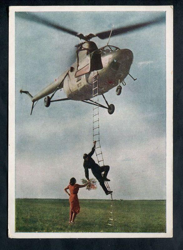 Открытки с днём вертолётчика 83