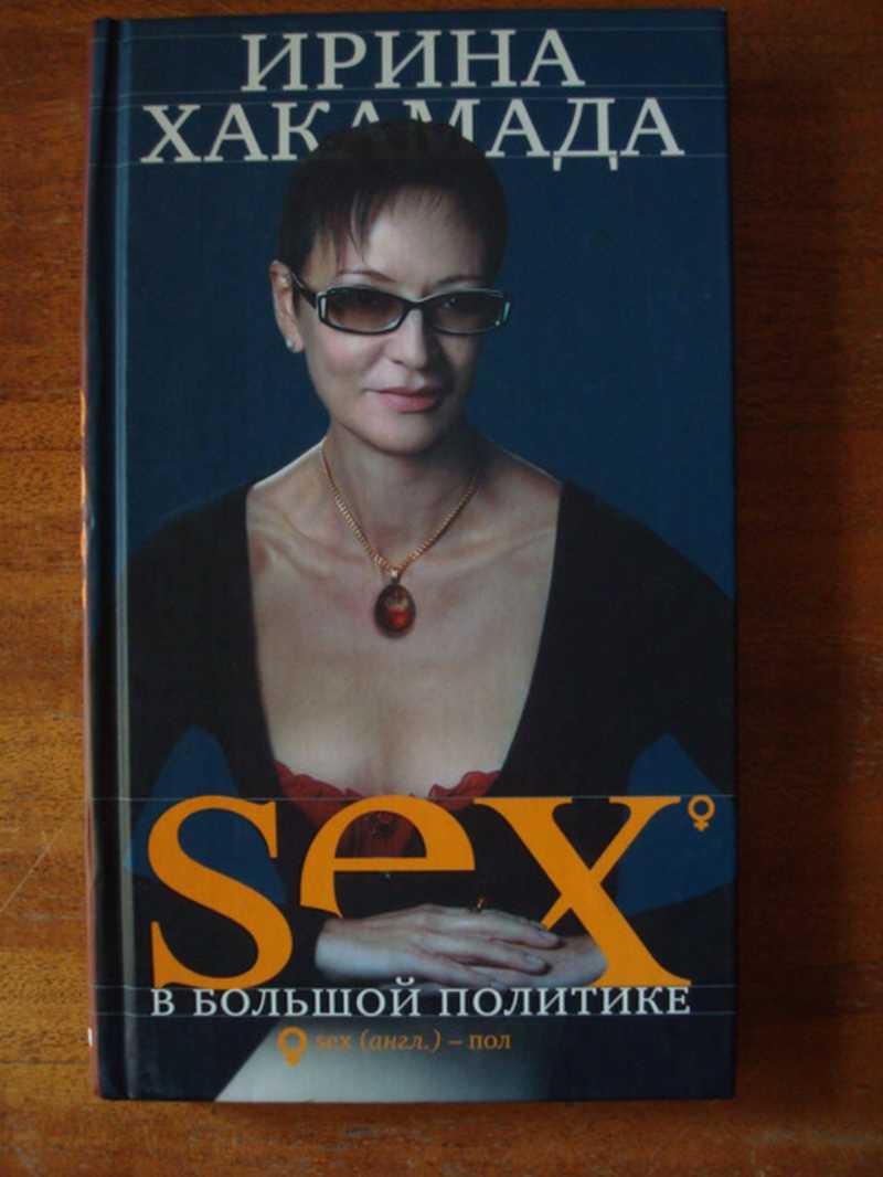 Публічний секс впасажирському бусі 7 фотография