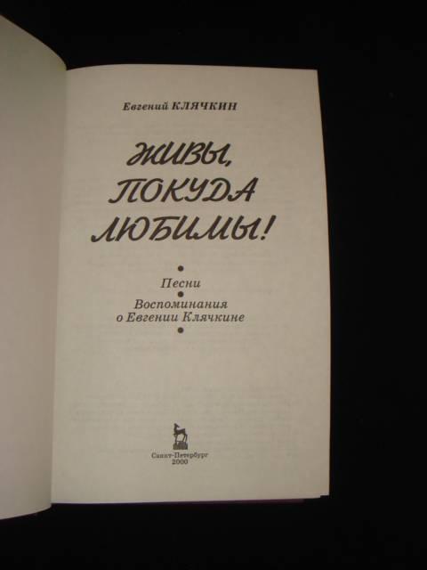 Егэ 2009 Физика Берков Скачать