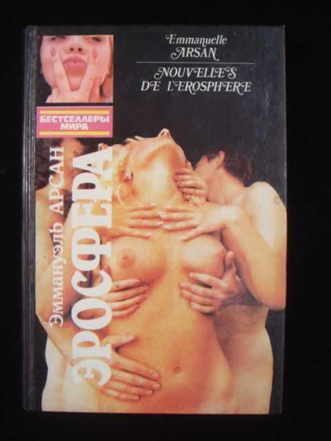 кати проститутки эротические записки романы