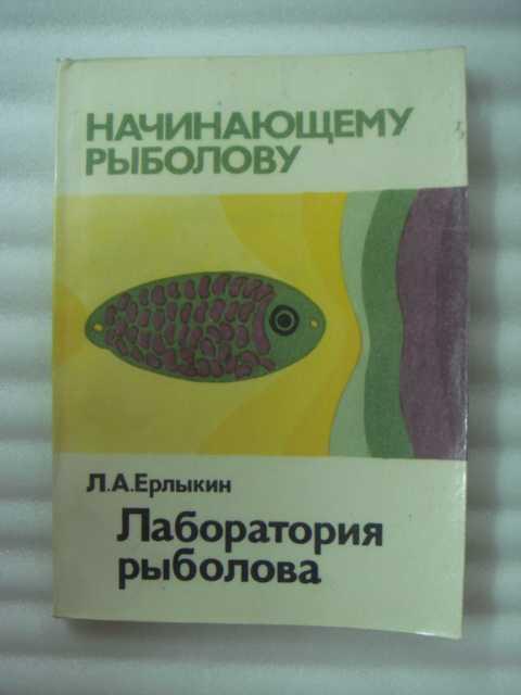 начинающий рыбный хищник который купить
