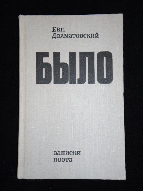 Категорияперсидские поэты викицитатник