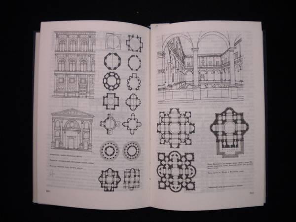 станькова я пехар и тысячелетнее развитие архитектуры