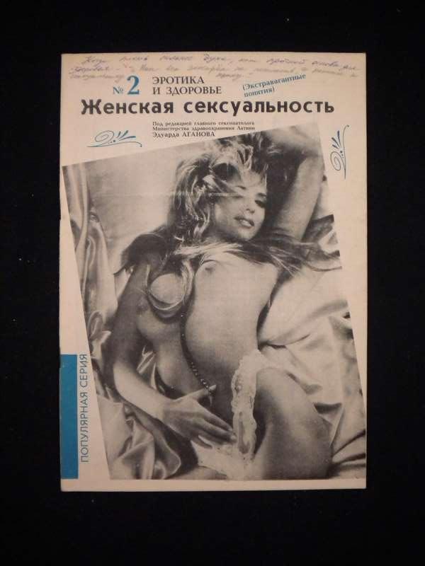zhestkaya-erotika-v-ofise