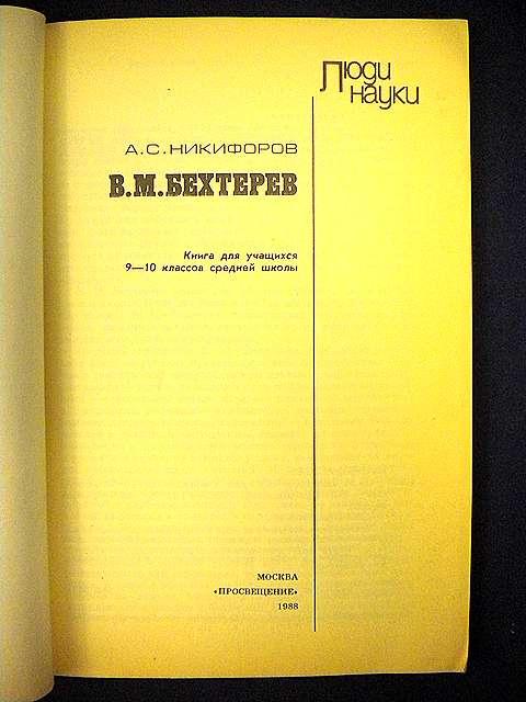 Ч i-яблонский а ам, высшая школа, 1971424 стр с илл