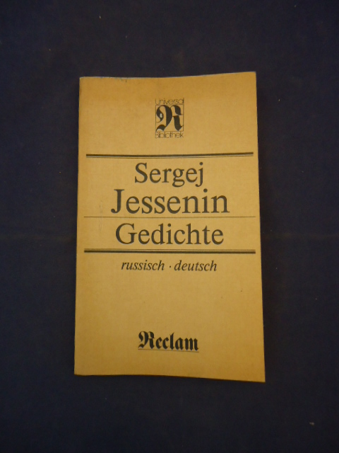 Jessenin Sergej есенин с Gedichte стихи