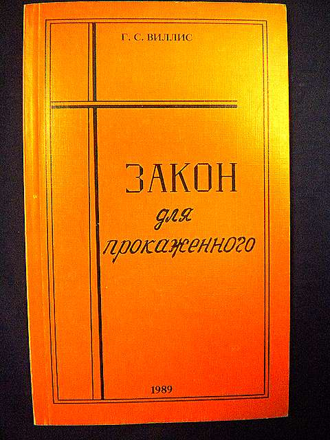 Сказки на английском языке с переводом на русский для