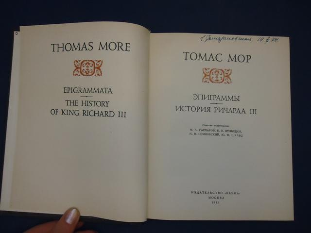 a plot overview of the story of thomas more The amigo brothers, by piri thomas, is a story for where can you find some sample test questions for amigo brothers what is the plot synopsis learn more.
