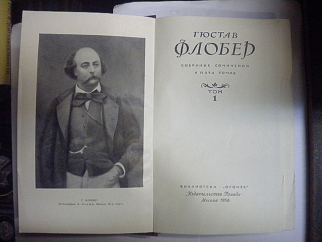 the life and bacground of gustave flaubert and henrik ibsen Start studying ap european chapter 24 learn gustave flaubert/madame spent most of his life in england defended ibsen's work and made his own realistic.
