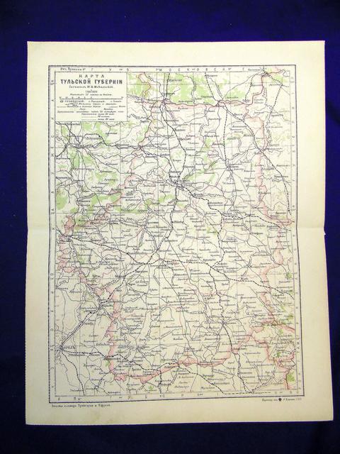 Карта тульской губернии.. масштаб в дюйме 25 верст..