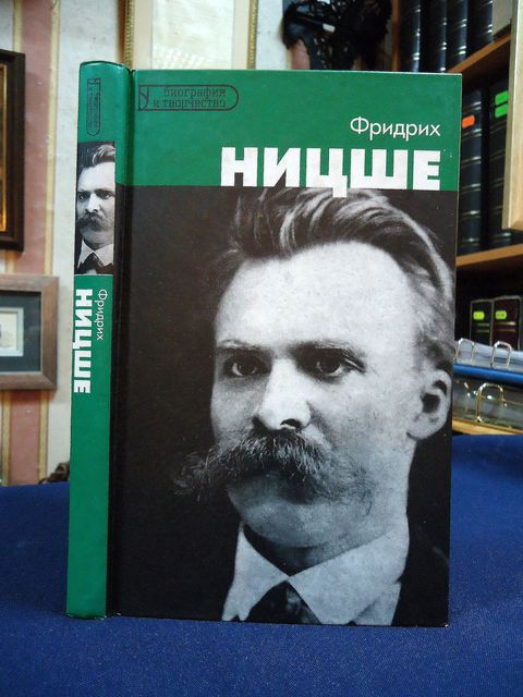 the great biography friedrich nietzsche Complement the wholly illuminating friedrich nietzsche: a philosophical biography with the great philosopher's ten rules for writers and his heartening 1882 new year's resolution, then revisit these seven essential books about music and the mind.