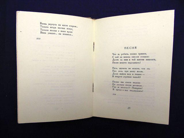Куратов, и а менам муза : книга одного стихотворения на языках народов ссср и мира / иван куратов ; лöсьöдiсны: б