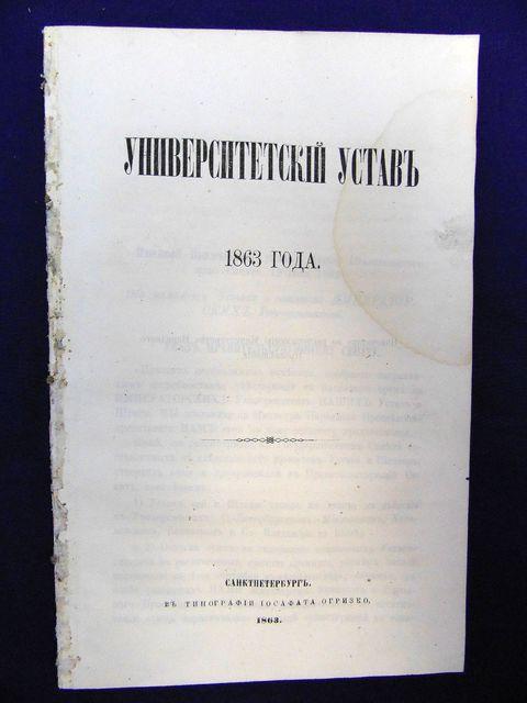 московские издательства печать и реализация книг всего