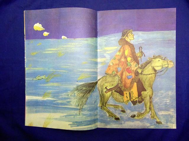 сказкам казахским знакомство с народным