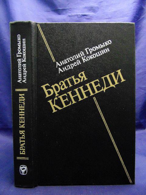 Неоновая библия книга скачать