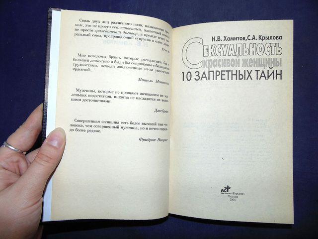 muzhchina-s-drugom-posle-pyanki-ebut-zhenshinu