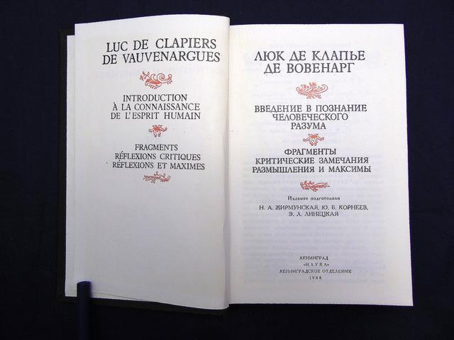 I muvrini) - ep, including vauvenargues (version française), vauvenargues (instrumental)