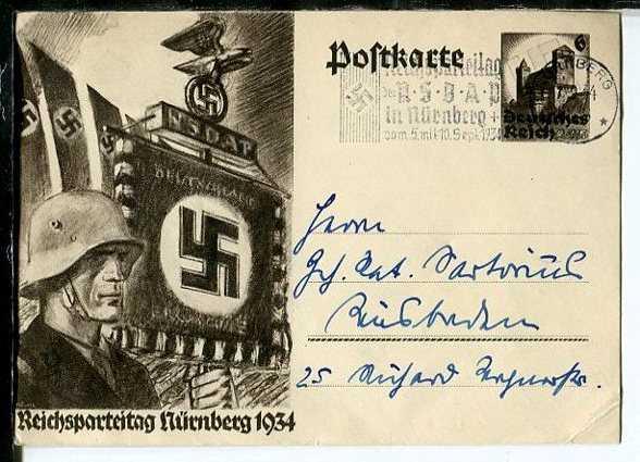 Каталог открыток германии
