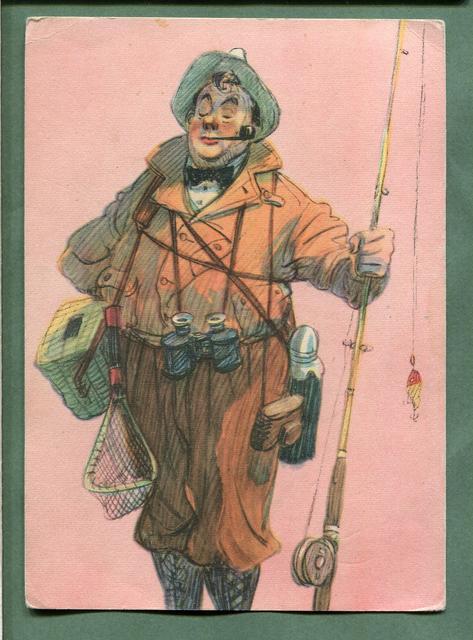 секрет старого рыбака