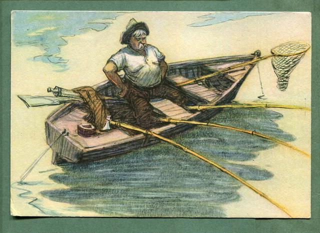 рыбак с сачком