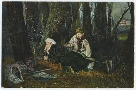 рыболов перова сколько человек изображено