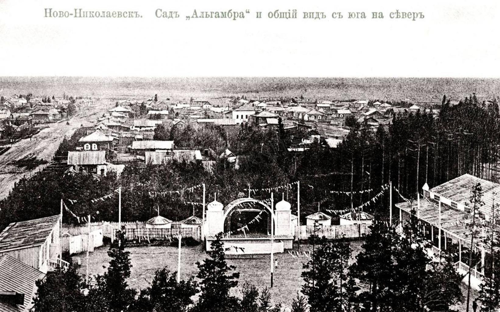 Фото старого здания школы 19 новосибирска 6
