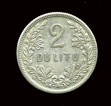 2 лит 1925 ценные монеты и купюры россии