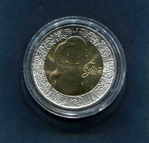 5 гривен 2007г бугай 50 коп 1968 года цена